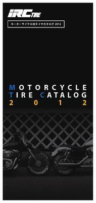 MCJ2012ホ_ケロク_色校正後ALL0001.jpg